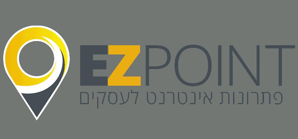 EZpoint בניית אתרים